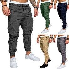 YEMEKE Brand Male New Fashion 2018 Slim Solid Color Pocket Decoration Men Casual