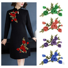 Rose Embroidered Patches Artificial Flower Clothing Accessories Skirt Cheongsam DIY Craft For Fashion Large Clothes Stickers