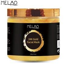 MELAO 250g 24 K Золотая маска для лица анти против морщин и старения отбеливающая маска для лица маски для ухода за кожей лифт