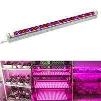 5pcs 30W 0 6m LED Grow Bar Light 85V 275V 660nm Red 450nm Blue For Flower