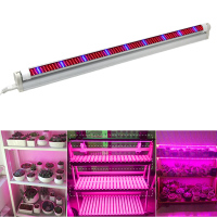 5pcs 30W 0 6m LED Grow Bar Light 85V 275V 660nm Red 450nm Blue For Flower