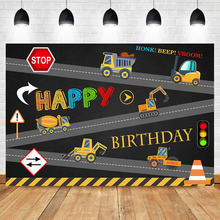 Under Construction Birthday Backdrop Excavator Boy Party Banner Photography Background Guidepost Truck Digger Backdrops