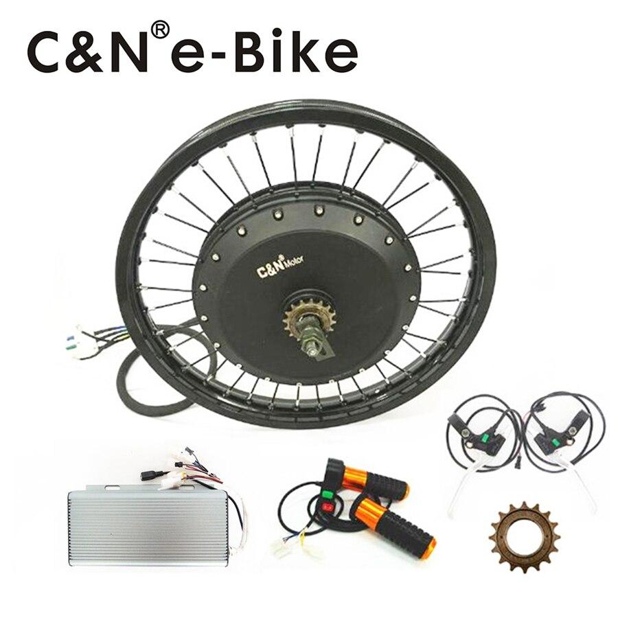 Electric Bike Motor Kit Price: Hottest !72v 8000w Hub Motor Kits Electric Bike Conversion