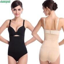 Women Elasticity Slimming Shapewear