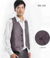 Computer radiation suits, men and women work clothes, anti electromagnetic interference vest
