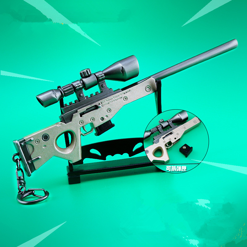 2018 Hot Game Fortnite Accessories Arms Legendary Bolt-Action Sniper Rifle AWP Keychain Pendant Metal Alloy Model Toy Keyrings
