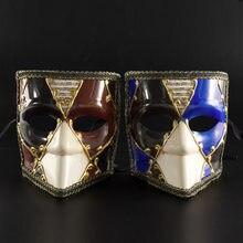 Masques de fête créatifs pour hommes, masques de fête d'halloween, de noël, Costumes vénitiens, Cosplay, de carnaval, pour adultes
