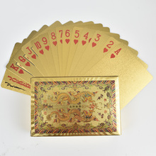 Chinese Mascot Double Dragon Design Gold Playing Cards Plastic Waterproof For Collection Gift