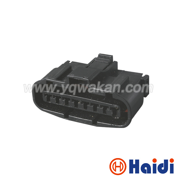 compare prices on wire harness clips online shopping buy low shipping 5sets ket 8pin auto plastic wiring harness cable connector mg640549 5 clip