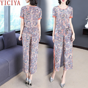 YICIYA 2019 Summer 2 Two Piece Outfits Tracksuits for Women Silk Wide Pants Suits and Top Plus Size Large Co-ord Set Striped