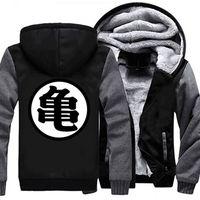 Autumn Winter Jackets Anime Dragon Ball Z Sweatshirt Men Fashion Streetwear Fleece Hoody Men's Sportswear Harajuku Jacket