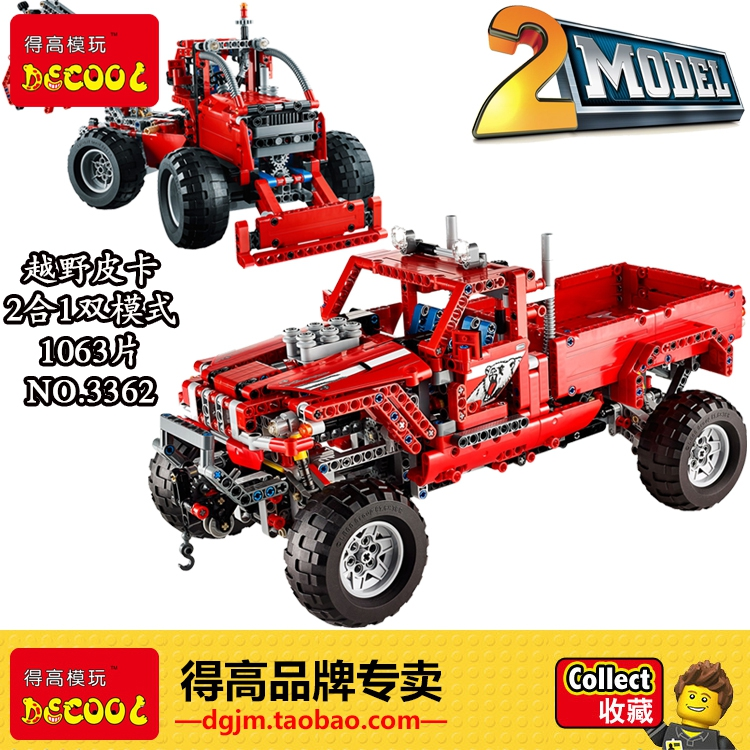 3362 2 in 1 Pickup Truck 1053pcs Transform Model Building Block Set car model toy boy gift Christmas toy compatiable with Box