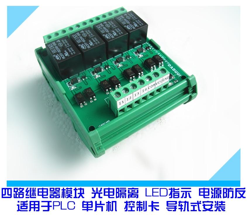 4 way relay module  driving board  PLC 8 channel relay driver board module module omron plc board mcu isolation amplifier board