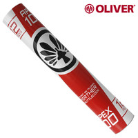Oliver Badminton Shuttlecock Apex 100 goose feather for International Tournament Best durable flying ball