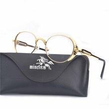 MINCL Mode Petit Ovale lunettes de Soleil Femmes Vintage Hommes De Luxe Marque  Punk lunettes de Soleil Or Hommes Effacer Lunette. 2315a9e2d1af