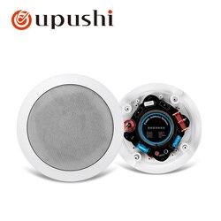 Oupushi KS818 30W głośnik sufitowy 5 cal 8ohm publicznego nadawania tle głośnik do muzyki loundspeaker kina domowego dla domu
