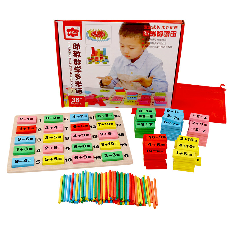 Domino pour enfants calcul conseil arithmétique petite enfance éducation jouets Domino jeu de société famille/fête meilleur cadeau pour les enfants