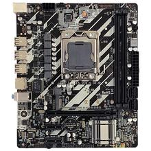 x79A Lga 1356 Motherboard Support Reg Ecc Server Memory And Lga 1356 xeon E5 Processor single server motherboard s3420gpv