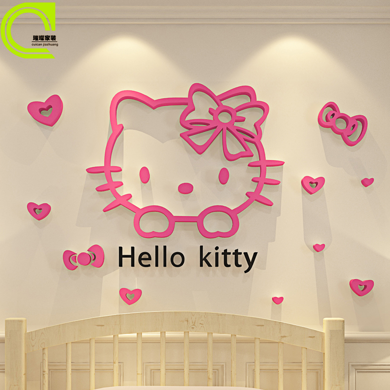 Hello kitty 3D wall sticker Wedding decoration warm living room ...