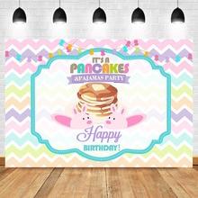 Slumber Party Backdrop Birthday Photo Background Colorful Stripe Pancakes Pajamas Photography Backdrops