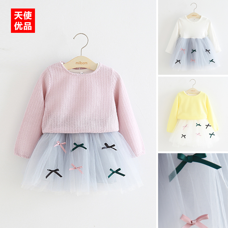 Online Get Cheap Smocked Dress Princess -Aliexpress.com | Alibaba ...