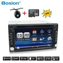 Car dvd player In Dash Stereo MP3 Head Unit CD Camera parking GPS navigator 2 din autoradio Video steering-wheel car multimedia