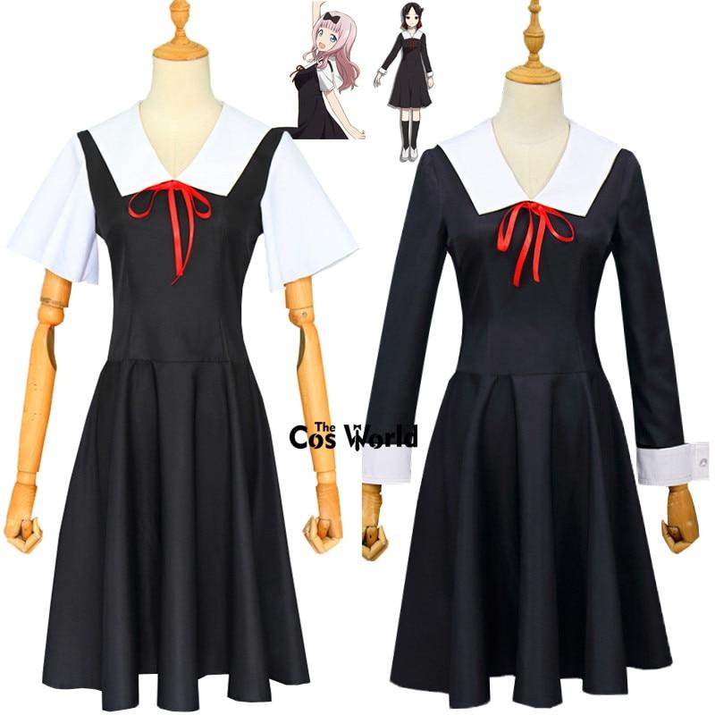 Kaguya-sama: Love Is War Shinomiya Kaguya Fujiwara Chika Dress School Uniform Outfit Anime Customize Cosplay Costumes