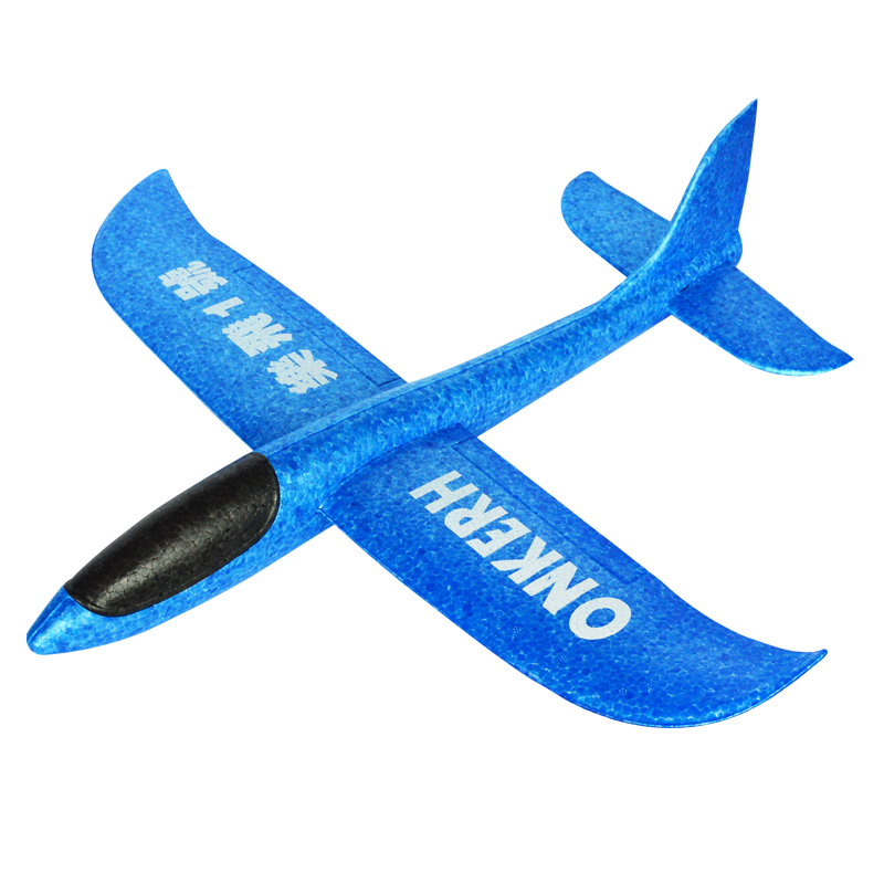 Hand Launch Free Fly Glider 3