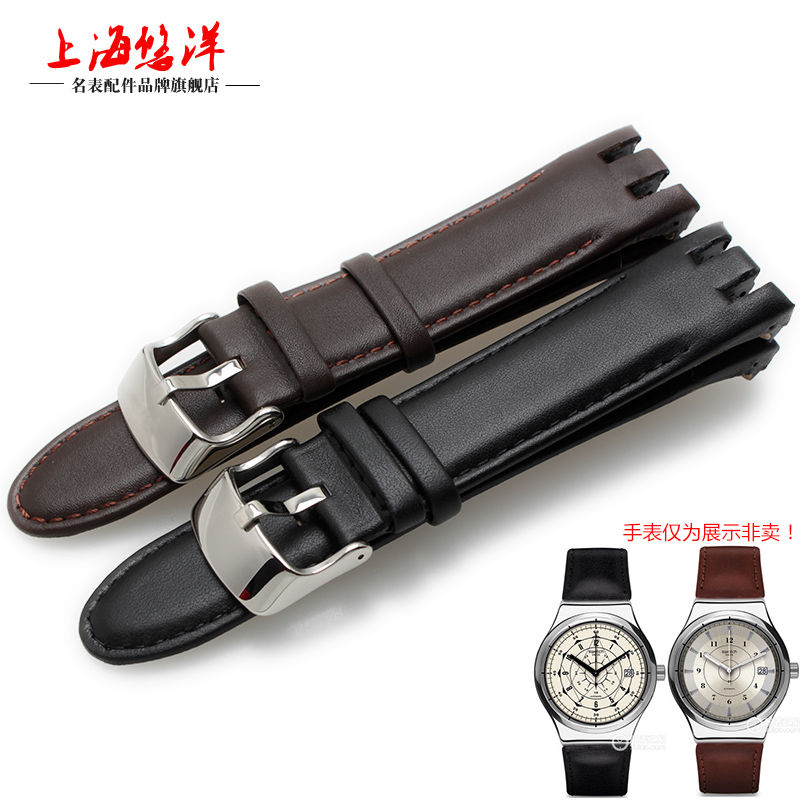 1:1 Original Black Brown Genuine Leather Watchband for Swatch Men Women Watch Band Wrist Strap Replacement Belt Bracelet 20mm high quality 17mm 19mm 23mm waterproof genuine leather watch strap band for swatch croco pattern black brown white