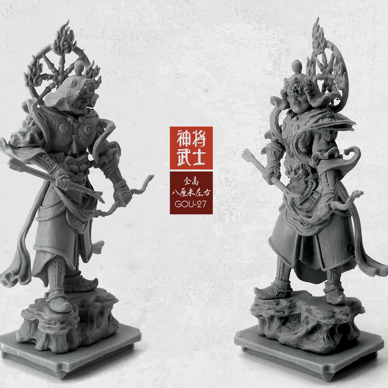 1/35 Figure Kit (50-60mm) Oriental Classical God Samurai Resin Soldier Colorless And Self-assembled Gou-26