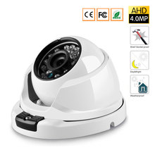 HD AHD 4MP Camera Wide Angle 2.8mm Optional Metal Dome Vandal-proof CCTV Camera Surveillance Security 24 Array IR