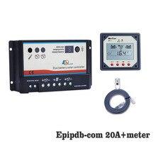 EPIPDB-COM 20A 12 v 24 v Dupla Duo Dois Reguladores da Bateria Controlador de Carga Solar com MT1 MT-1 Medidor remoto Display