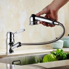 Мода высокого качества chrome смеситель для Кухни латунь кран горячей и холодной раковина водопроводной Воды Кран с pull out насадка для душа