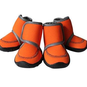 4 pçs/set Inverno Pet Sapatos Cão À Prova D' Água 7 Botas Cão TAMANHO XS XL Para ChiHuaHua Filhote de Cachorro de Algodão Antiderrapante sapatos