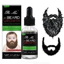 Professional Men Beard Growth Enhancer Facial Nutrition Mous