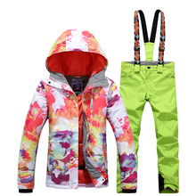 2017 Gsou snow womens ski suit set female outdoor waterproof snowboarding skating riding climbing suit skiwear very good quality