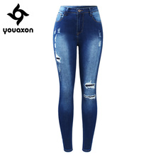 2171 Youaxon Classic Patchwork Extended Stretchy Ripped Denim Pants Skinny Jeans
