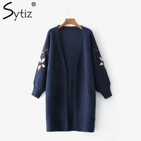 Sytiz Women Embroidery Cardigans Long Embroidery Flower Lantern Sleeve Elegant Ladies Loose Knitted Maxi Cape Coat
