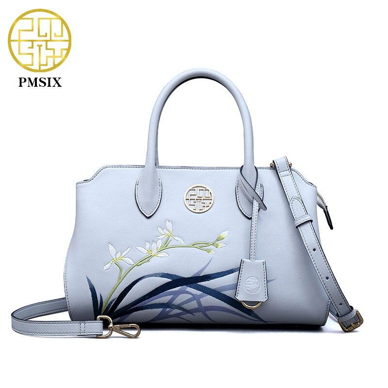 Pmsix საზაფხულო ნაქარგების დიზაინერი ქალთა ტყავის ჩანთა მოდის მესინჯერი ქალთა მხრის ჩანთა ძვირადღირებული ჩანთა ქალის ჩანთები P120119