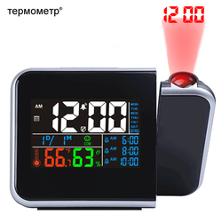 Gift Idea Colorful LED Digital Projection Alarm Clock Temperature Thermometer Humidity Hygrometer Desk Time Projector Calendar