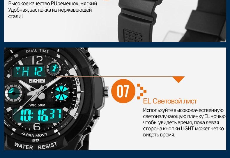 0931-Russian_20