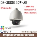 HIK DS-2DE5130W-AE 1.3MP 30X Network PTZ CMOS ONVIF uk RJ45 IP66 P2P privacy mask Cctv security original English Version
