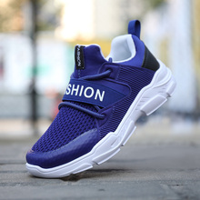 SKHEK Casual kids school sneakers shoes for boys and girls new children sport shoes breathable kids running shoes size 3-14 year цены онлайн