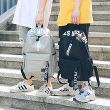 Sac à dos dordinateur portable à la mode pour hommes femmes décontracté voyage étanche hommes sacs à dos homme collège cartable haute capacité sac à dos 2019