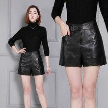 2019 Women High Waist New Slim Shorts KS22