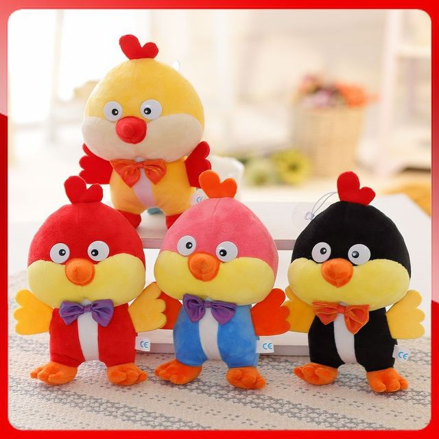 The New Fighting Cock Plush Toys Grab Machine Wedding Doll Gift For
