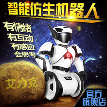 Intelligent robot toys eric voice-activated remote control child boy electric balancing gift