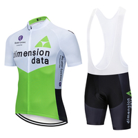 2019 data cycling TEAM jersey 20D bike shorts suit Ropa Ciclismo mens summer quick dry PRO bicycle Maillot Pants clothing