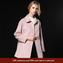 2017 new high quality double sided cashmere coat female  short  coat autumn and winter Korean version of women's clothing