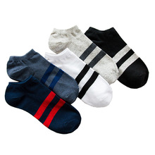 Socks Men 5 PairInvisible Non-Slip Low Cut Fashion Women Casual Cotton Breathable Ankle Boat Elastic Short Hosiery